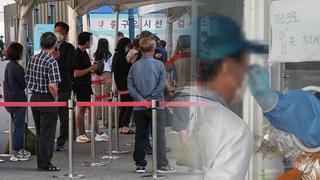 韩国新增1375例新冠确诊病例 累计261778例