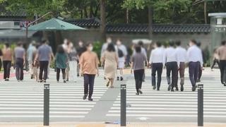 """民调:逾七成韩国人赞成""""与新冠共存""""防疫模式"""