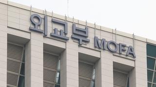 韩对日教科书修改表述淡化二战罪行深表遗憾