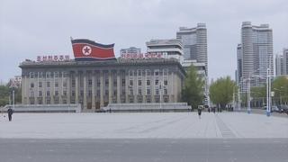 朝媒批韩国防中期计划磨刀霍霍向同胞