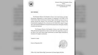韩政府致函联合国人权高专办解释媒体仲裁法