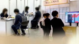 韩8月就业人口同比增51.8万人 失业率2.6%