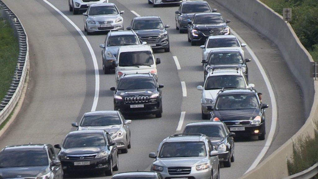 韩国中秋返乡潮开始 部分高速公路现拥堵