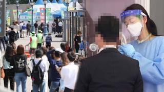 韩国新增2434例新冠确诊病例 累计295132例
