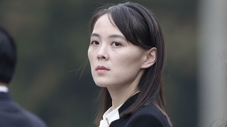 金与正称若韩方不敌对朝方有意恢复关系
