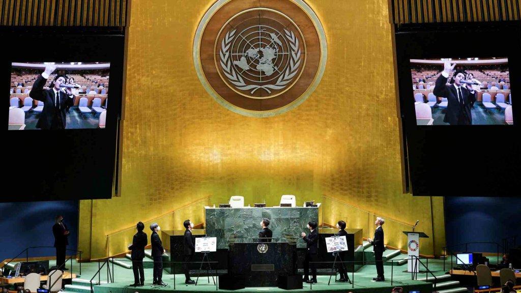 防弹少年团:难以置信在联合国表演