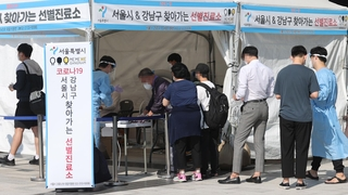 韩国新增3273例新冠确诊病例 累计298402例