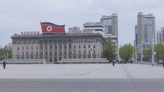 朝鲜谴责日本首相菅义伟联大演讲