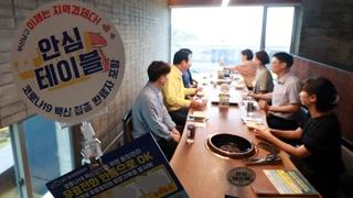 韩防疫响应等级再延两周 聚会限员放宽