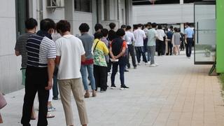 韩国新增1073例新冠确诊病例 累计344518例