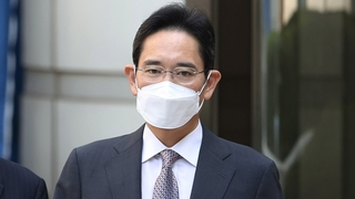 李在镕非法注射麻醉药案一审被罚38万元