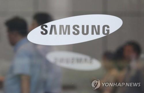 调查:韩国大学生最想去三星电子工作 - 1