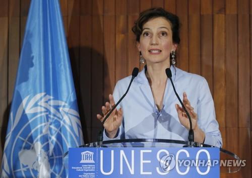 资料图片:UNESCO新任总干事奥德蕾·阿祖莱(韩联社/美联社)