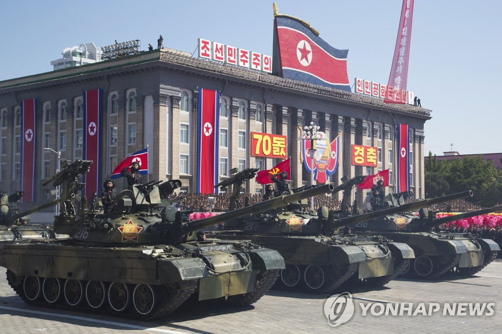 详讯:朝鲜建政日阅兵式洲际导弹未亮相