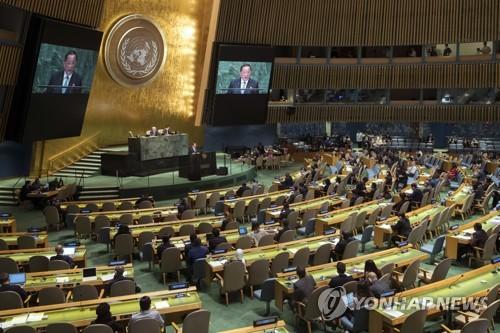 朝外相联大演讲:弃核以国家安全为前提