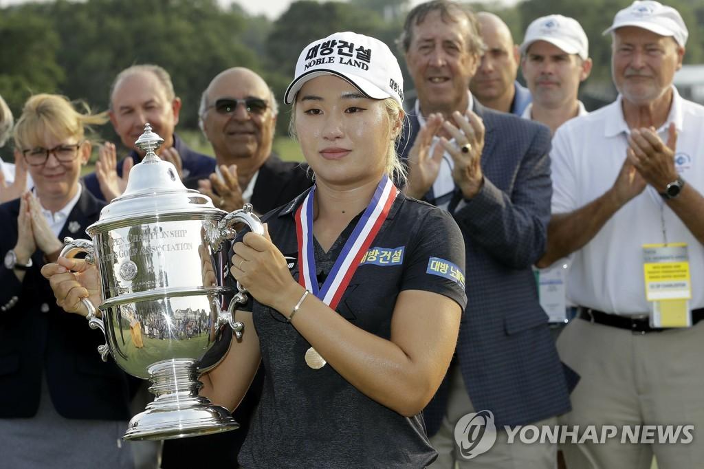 韩国高球手李晶恩获美国女子公开赛冠军