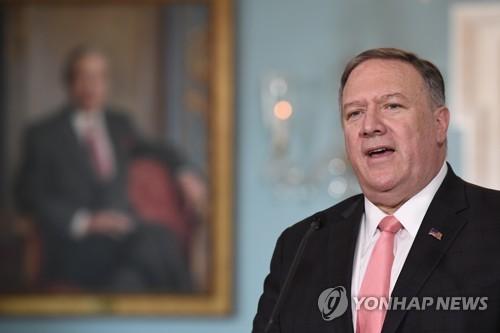 美国国务卿祝贺韩国迎光复节强调韩美同盟