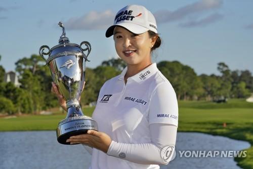 韩高球手金世煐鹈鹕女子锦标赛夺冠