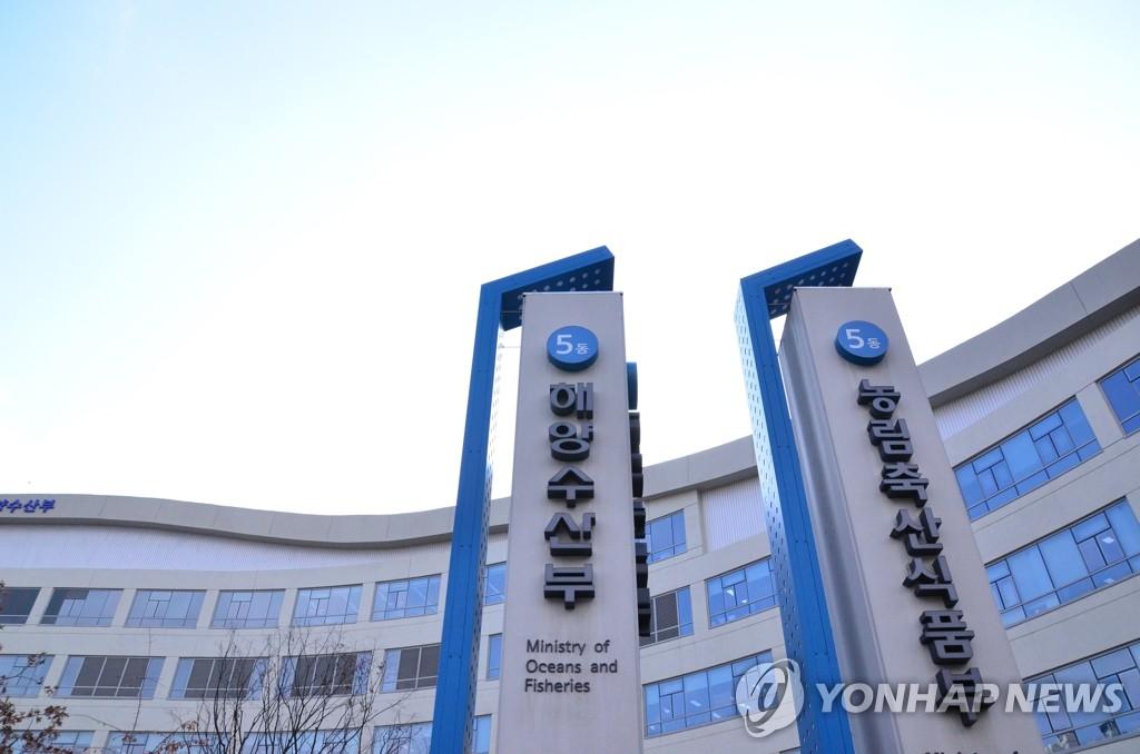 韩政府:加强监测海洋核污染严抓海鲜安全