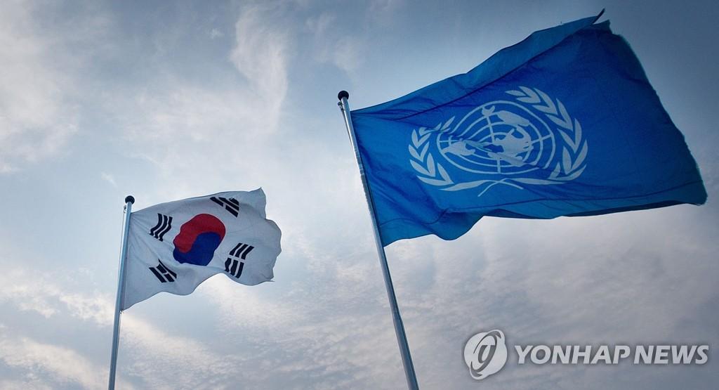 韩国加入联合国30年 国际地位显著提升