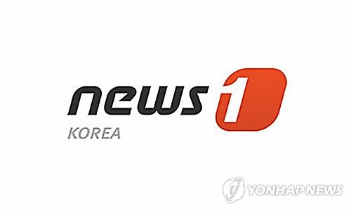 资料图片:New1标志(韩联社)