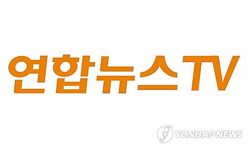 韩联社TV领跑2018年度新闻报道频道排行榜
