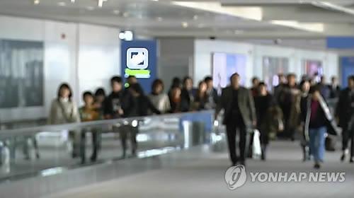 统计:8月访韩外国人同比增加41%