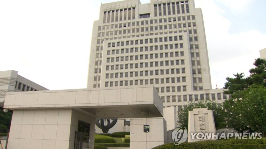 韩最高法建议全国法院休庭三周配合防疫
