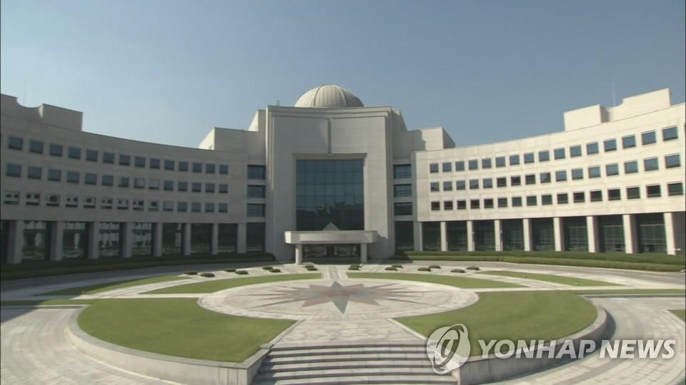 韩国情院公布机构改组方案