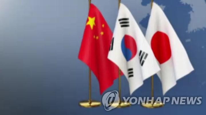 韩中日商务峰会签署联合声明力挺经济一体化