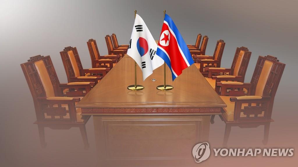 韩朝将开会讨论通信网升级事宜