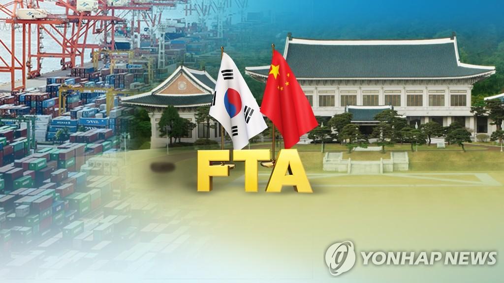 韩明开听证会为韩中FTA服务后续谈判征意见