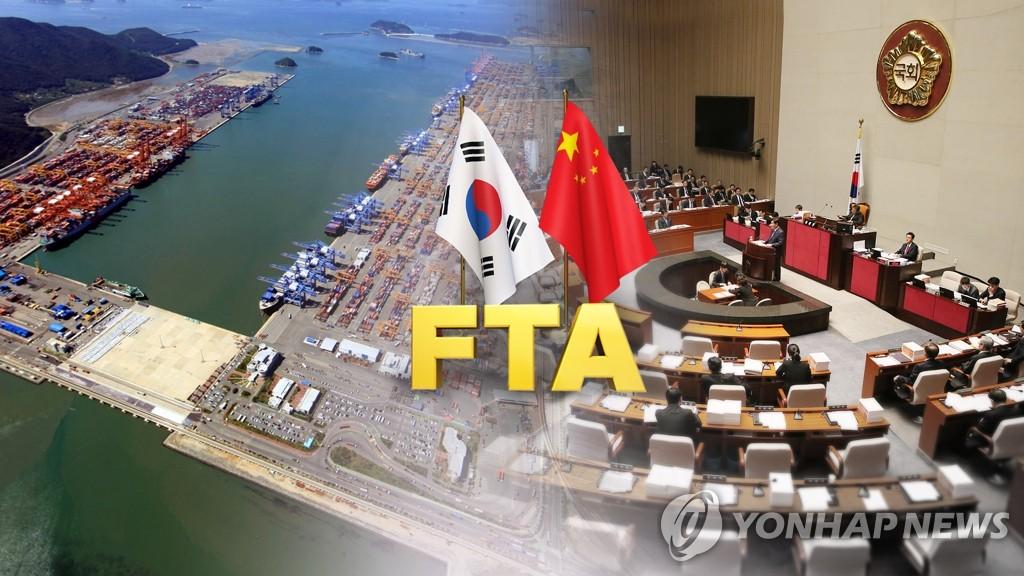 韩中原产地电子数据交换系统即将上线 - 1
