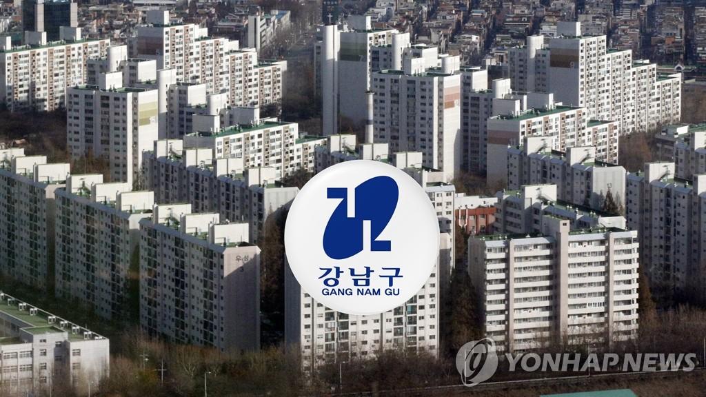 资料:韩逾三成高级公务员在首尔富人区有房 - 1
