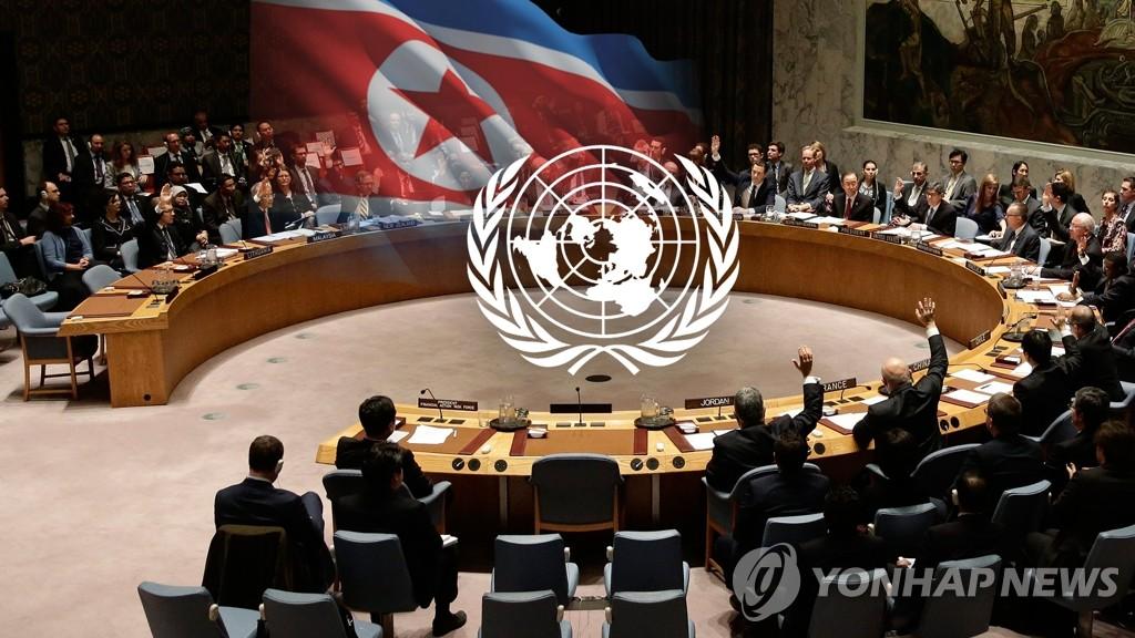 韩外交部:正就朝鲜人权决议案讨论立场