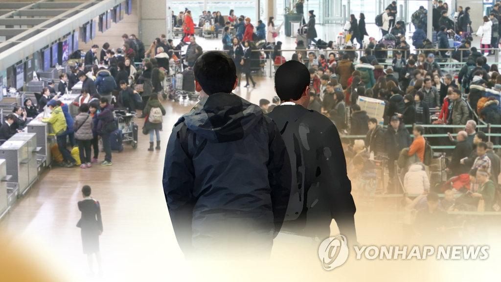 韩拟提升外国人投诉维权效能 - 1