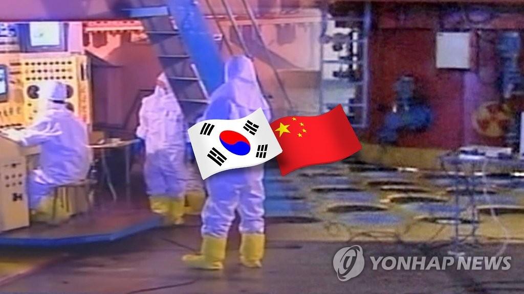 韩统一部:朝若愿弃核韩有意先对话 - 1