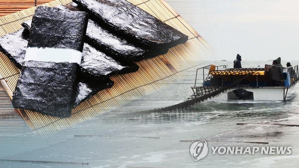 韩1月水产品出口破2亿美元 创历年同月第二高 - 1