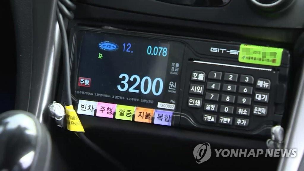 资料图片:韩国出租车内计价器 (韩联社TV提供)
