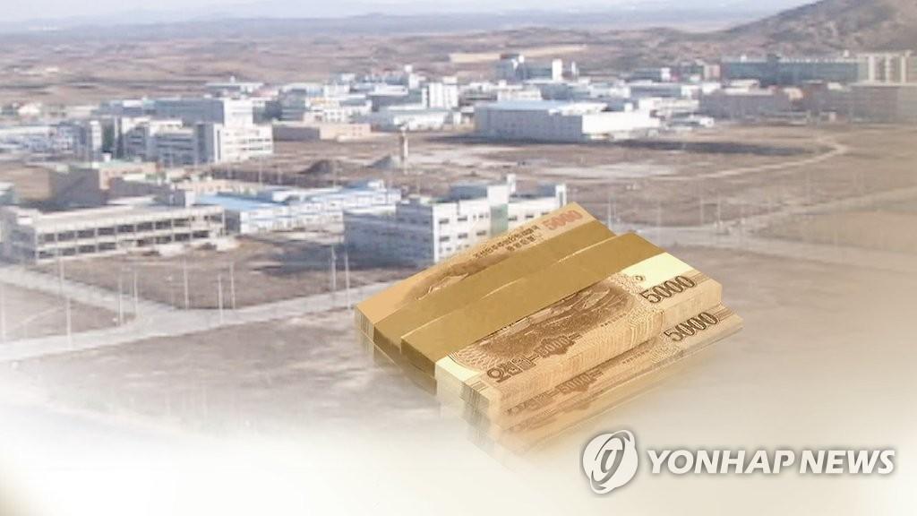 韩政府:尽力为涉韩朝经合项目韩企提供援助 - 1