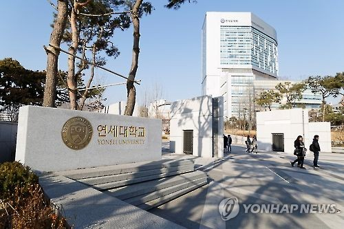 联合国人口基金会韩国办事处揭牌成立
