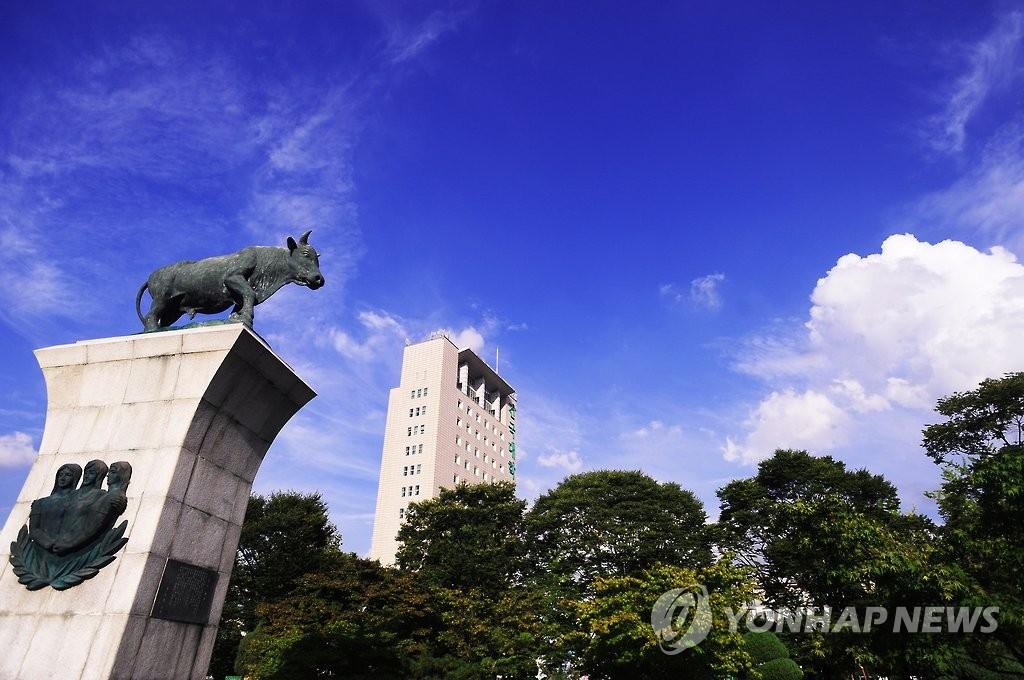 疫情下韩国建国大学开先例退还部分学费