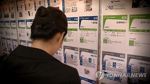 详讯:韩2018年就业人口同比增9.7万人 失业率3.8%