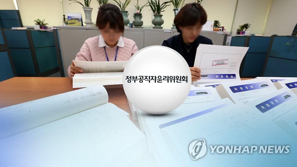 统计:韩七成高级公职人员财产增加 人均833万元