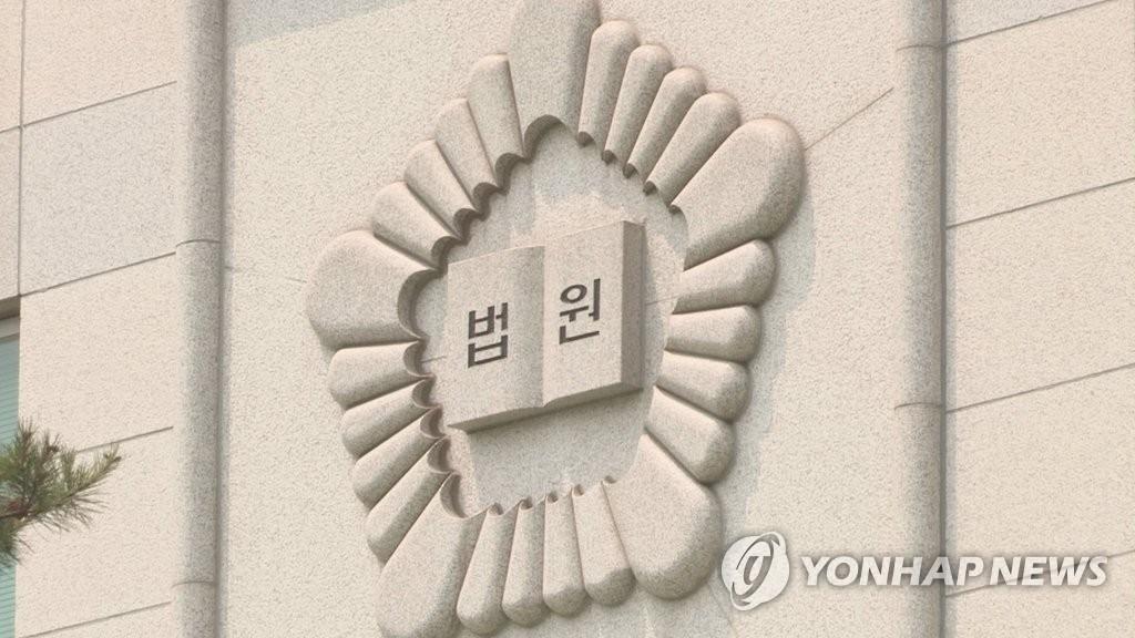 韩法院行政处劝告全国法院休庭2周防疫