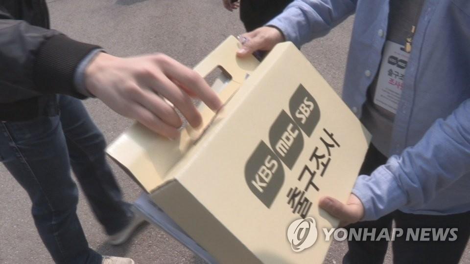 韩国议员选举出口民调结果推迟15分钟公布