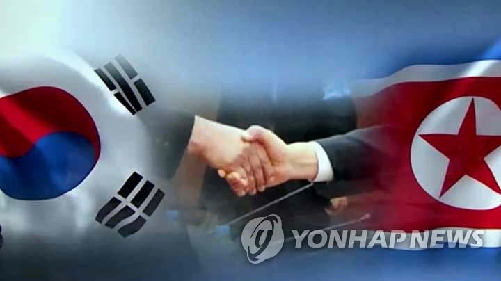 """韩外交部:不同意""""双中断""""立场 - 1"""