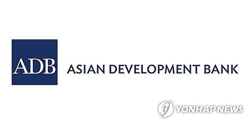 亚开行理事会第53届年会因疫情推迟至9月
