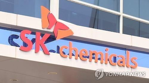 SK化学收购中国树业环保10%股权