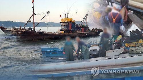 一韩国渔船被朝军扣押后获释